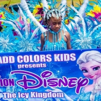 KIDDIES CARNIVAL 2015